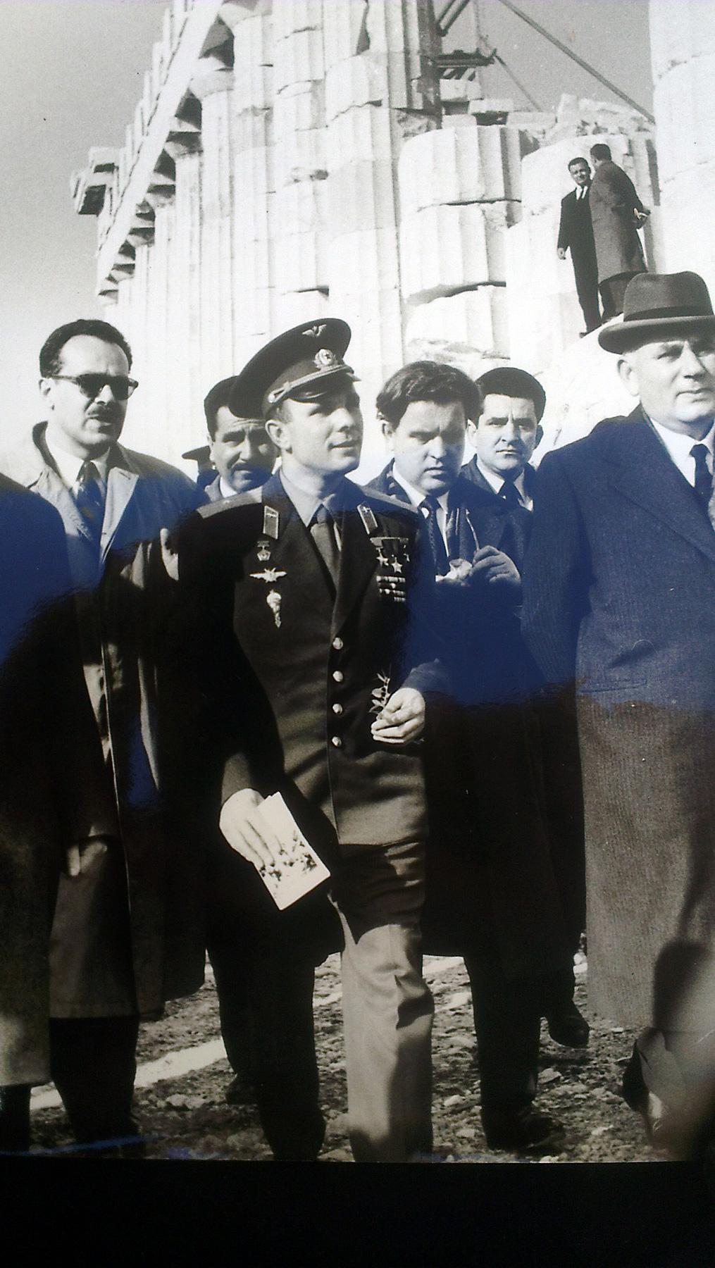 Gagarin υποδοχή